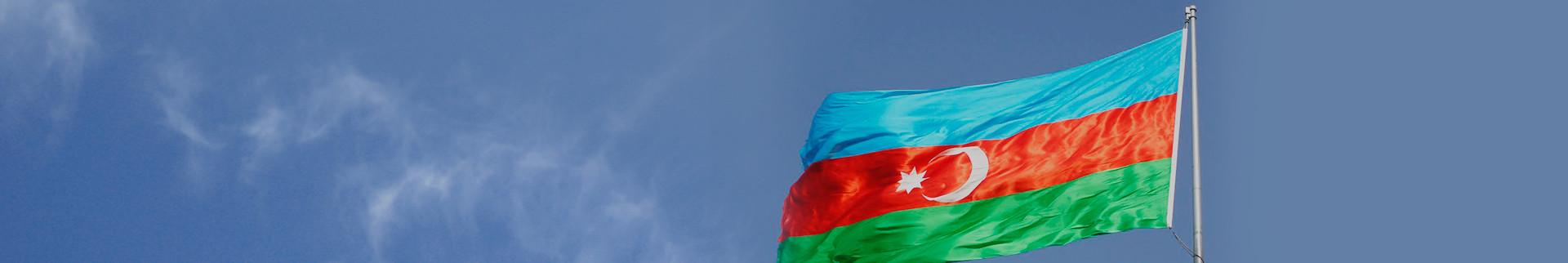 Азербайджанский язык перевод
